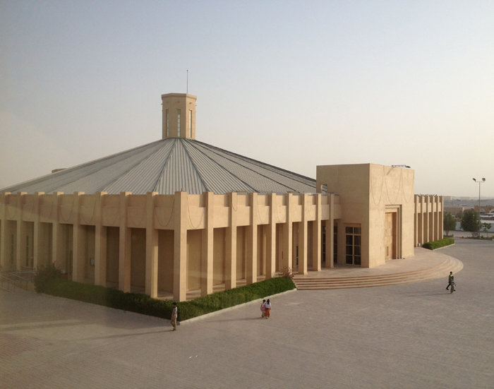Doha Catholic Church