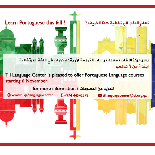 Website Portuguese Course 2nd Half Announcement